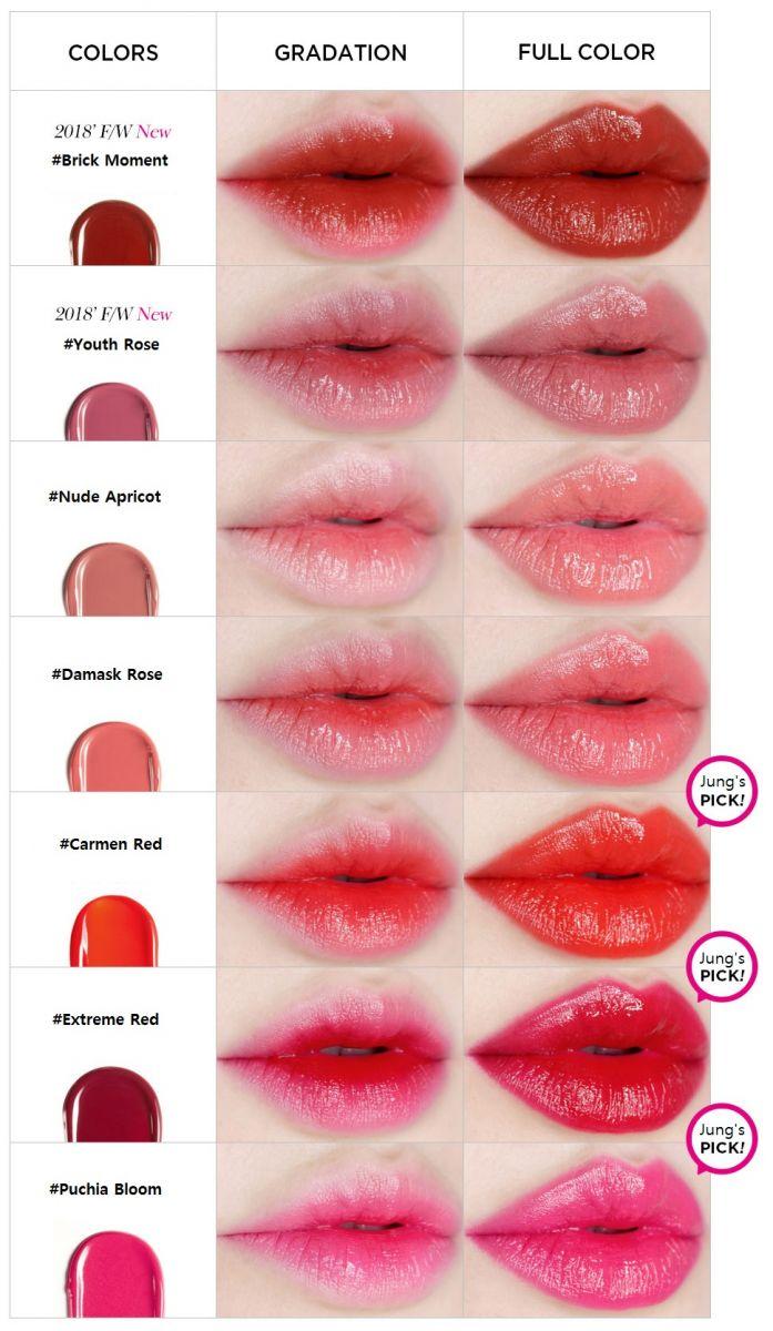 JUNGSAEMMOOL | Popular Korean Cosmetics・Recommends